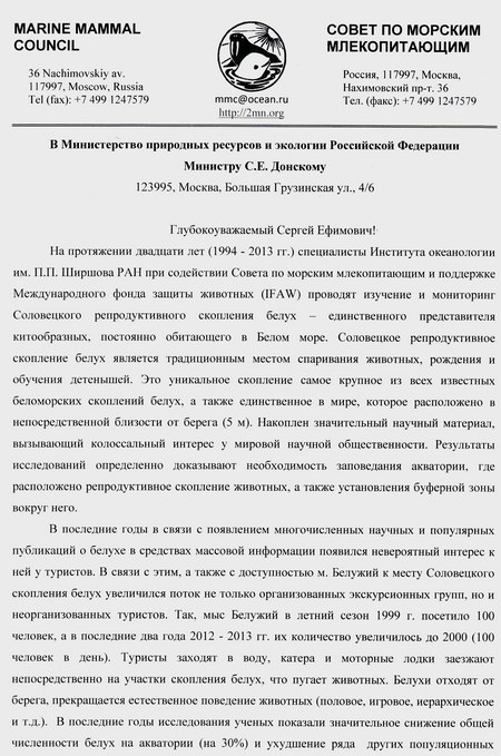 ИО РАН 1 блог