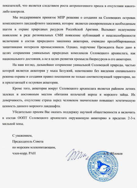 ИО РАН 2 блог