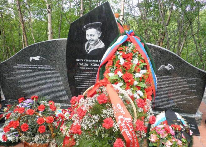 Памятник морякам в Североморске